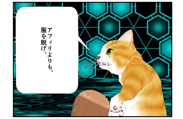 No.01-漫画アフィリ始まる